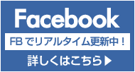 DHCカップカメレオンオープンリアルタイム速報facebook